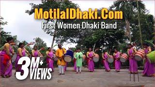 MotilalDhaki.Com | First Women Dhaki Band | Gokul Chandra Das |  Dhak | Bengal