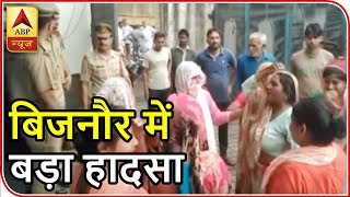 Bijnor Factory Blast: Eight Injured Workers Taken To The Hospital, Police On The Spot | ABP News