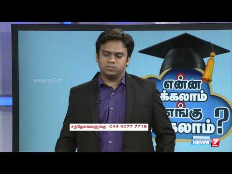 Know about foreign studies in Europe | Enna Padikalam | News7 Tamil