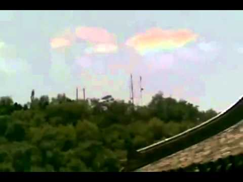 US v CHINA WAR - US DEPLOYING HAARP - CHECK USGS + TELLTALE ARTIFICIAL HORIZONTAL RAINBOW