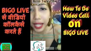 bigo live pe call kaise karte hai hindi me | How to do call on Bigo live App from Android phone