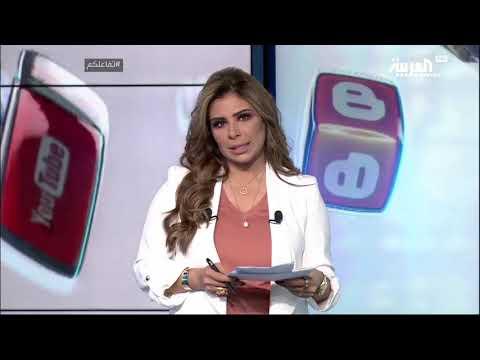 تفاعلكم: جدل حول حملة مصرية لتحديد النسل بعنوان 2 كفاية  - نشر قبل 4 ساعة