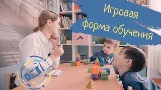 Игровая форма обучения / ДетиТайм