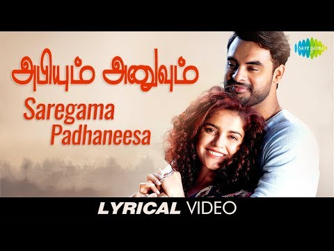 Saregama Pathaneesa Song Lyrics From Abhiyum Anuvum