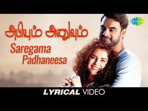 Saregama Padhaneesa - Lyrics | Abhiyum Anuvum | Tovino Thomas, Pia Bajpai | Tamil | Yoodlee Films