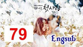 Video 다시 첫사랑 79회 - First Love Again Ep 79 download MP3, 3GP, MP4, WEBM, AVI, FLV Juli 2017