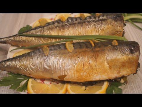 Скумбрия запечённая в фольге рецепт с фото пошагово 1000