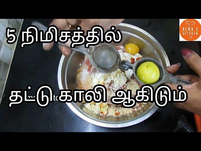 Crispy Fried Chicken Chicken Fry Chicken 65 Fried Chicken Recipe In Tamil Chicken Fry In Tamil