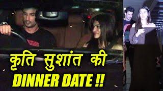 kriti Sanon with rumoured BOYFRIEND Sushant Singh Rajput on DINNER DATE; Watch video   FilmiBeatt