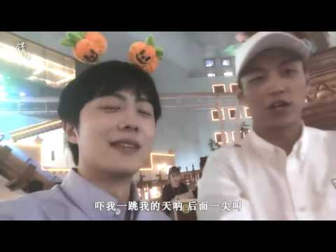 (ENG SUB)밍왕 /明望 Leo x Lucas in Lotte World