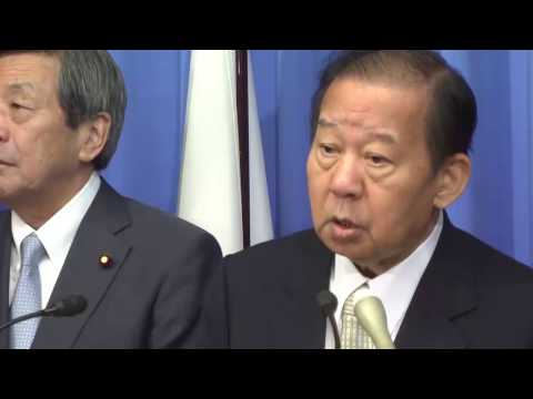 二階 俊博 幹事長(2016.12.9)