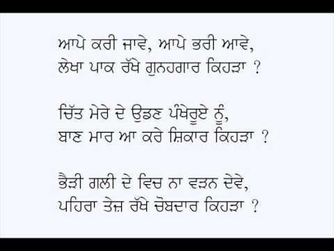 Kihra-Dr Diwan Singh Kalepani