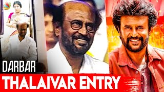 🔴Live: Thalaivar Mass Entry at Darbar Grand Audio Launch | Superstar Rajinikanth, Anirudh | Sun Tv