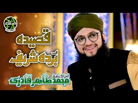 Super Hit Kalaam - Qaseeda Burda Shareef - Hafiz Tahir Qadri - Safa Islamic