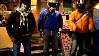 2011 衝撃バイク Vanvan バン...
