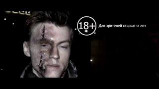 Затмение вписок - Русский трейлер (2016)