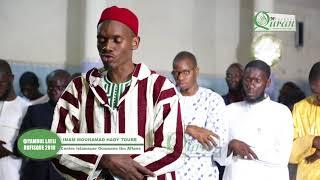 Qiyamoul Layli Al Falah Rufisque 2018 | M. Hady Touré  محمد الهادي توري إمام قيام الليل في روفيسك