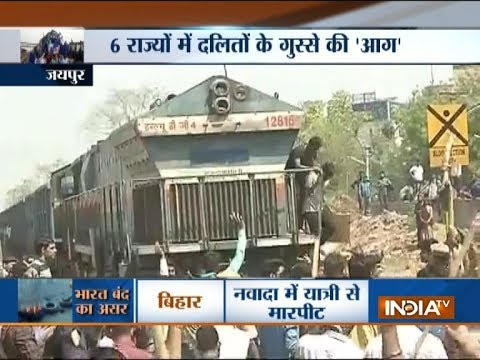 Bharat Bandh: Government files review petition against SC/ST Act ruling today