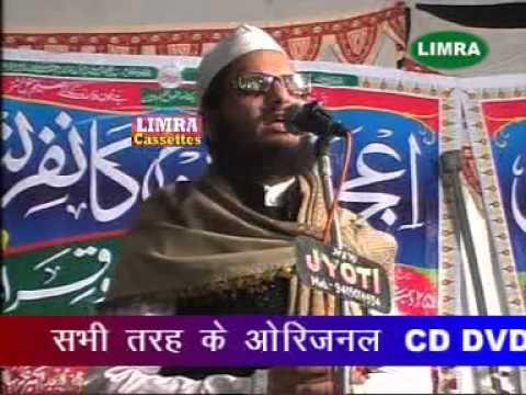 Nizamat Maulana Asif Raza Saifi Naat Asad Iqbal Ajaze Quran Conference Akbarnagar Lucknow HD In