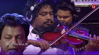 Sulaga Nuba Wage - Karunarathna Divulgane @ Derana Singhagiri Studio ( 28-07-2017 ) Thumbnail