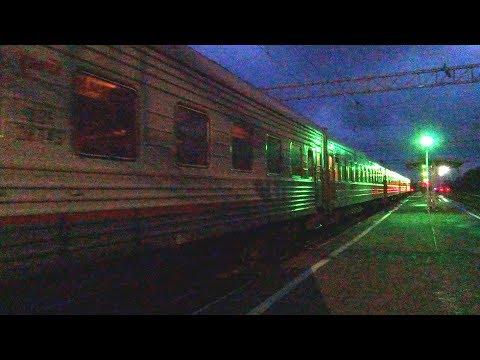 ЭП1М-725 с первым рейсом поезда №258 Печора — Адлер через Первомайскую.