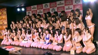 第6回ミスヤングチャンピオン・オーディション 2015ヤンチャン学園第3期...