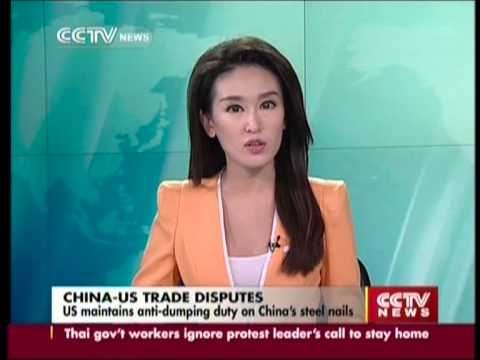 US maintains anti dumping duty on China's steel nails