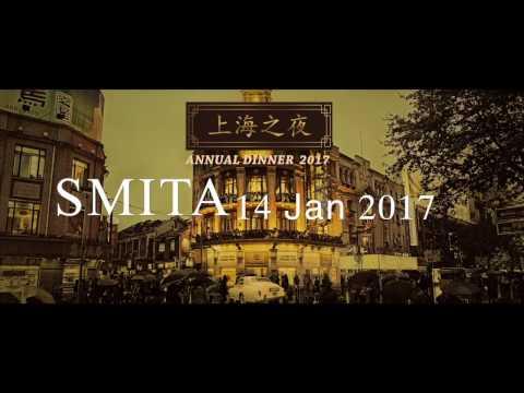 SMITA 2017 Annual Dinner - Shanghai Theme