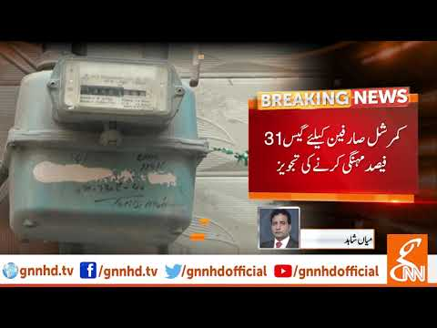 OGRA proposes up to 200pc increase in gas prices