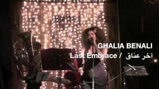 ⓒ Ghalia Benali 2012/ Last embrace/ آخر عناق