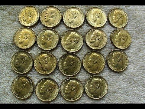 Невероятный клад золотых пятаков Николая второго в книге!