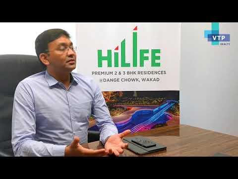 HiLife By VTP Realty & Rairah Corporation