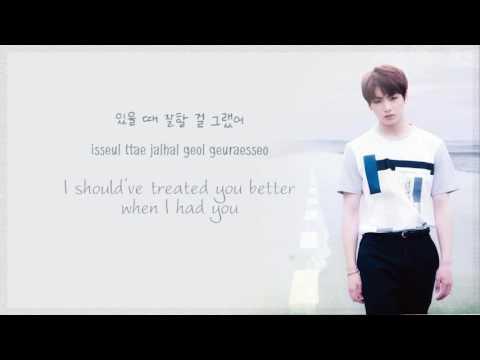 BTS Jungkook – If You [Han Rom Eng lyrics]