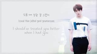 BTS Jungkook - If You [Han|Rom|Eng lyrics]