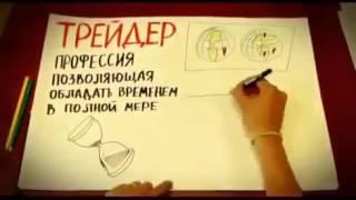 Смотреть  - Forex Украина