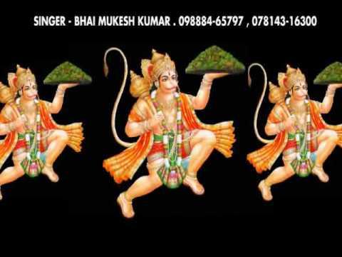 Mangalwar tera h saniwar tera by bhai mukesh kumar