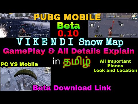 pubg-mobile-beta-vikendi-snow-map-full-reviews,-pc-vs-mobile-and-all-new-place-gameplay-in-tamil