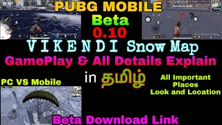 Pubg Mobile Beta Vikendi Snow Map Full Reviews, PC vs Mobile and All New Place Gameplay in Tamil