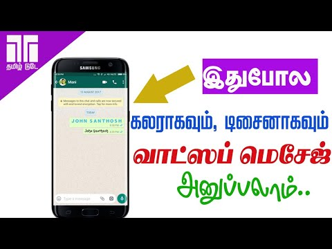 Send Color & Design  Letters message | Tamil Today