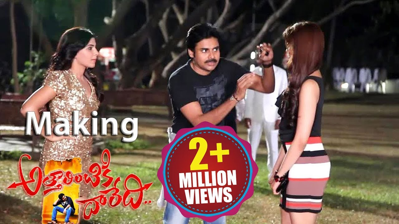 attarintiki daredi movie making || after party pranitha samantha and