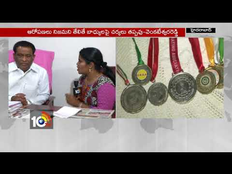 Face To Face With Telangana Sports Authority chairman Venkateswara Reddy | Hyderabad | TS  | 10TV