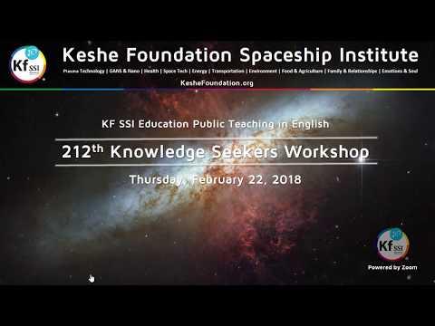 212th Knowledge Seekers Workshop Feb 22 2018