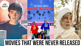 Top 10 Bollywood Movies which weren't released (Shelved) | Top 10 | Brainwash