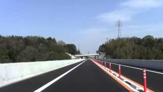 道路の開通