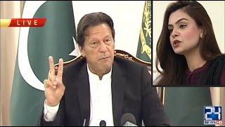 PM Imran Khan Reply Sadia Afzal On Lockdown & Curfew Situation In Pakistan