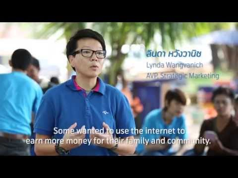 "dtac ""connect the unconnected"" #Episode2"