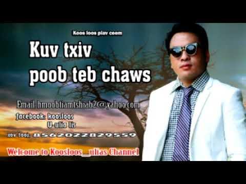 Kuv txiv poob teb chaws 8/19/2018 thumbnail