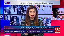 92 At 8 | 11th December 2017 | 92 News