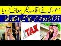 No More Iqama Tax In Saudi Arabia For Special Iqama Holders