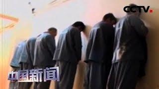 [中国新闻] 伊朗媒体:八名被捕暴力分子与美国有关 | CCTV中文国际